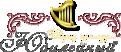 логотип ДК Юбилейный