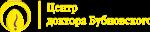 логотип Центр доктора Бубновского