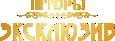 логотип шторы эксклюзив