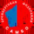 логотип федерации самбо