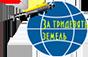 логотип за тридевять земель